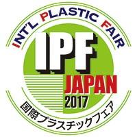 ipf2017_logo